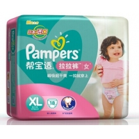 Pampers 帮宝适 (女)